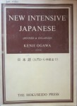 New Intensive Japanese, Kenji Ogawa